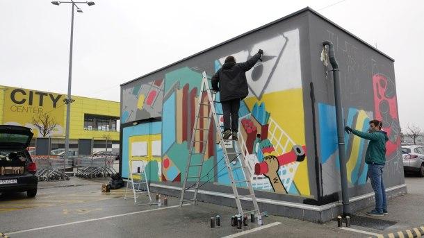 city-center-one-murali-5
